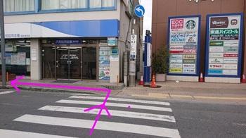 横断歩道.JPGのサムネール画像のサムネール画像